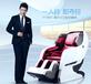 荣泰8600豪华智能3D按摩椅全身按摩椅天津荣泰按摩椅专卖