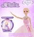伟宝电动智能对话玩具娃娃礼品儿童女孩公主早教仿真公仔原创品牌