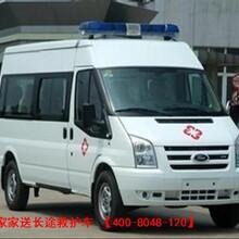 鹤岗救护车出租_鹤岗长途救护车_鹤岗呼吸机救护车