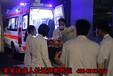 桐城救护车出租_桐城长途救护车_桐城呼吸机救护车