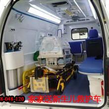 安达救护车出租_安达长途救护车_安达呼吸机救护车
