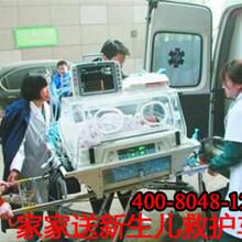 北安救护车出租_北安长途救护车_北安呼吸机救护车