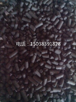 活性炭厂家供应柱状活性炭木质柱状活性炭煤质柱状活性碳活性炭滤料