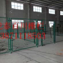 龙泰百川护栏网厂供应仓库隔离网仓库铁丝网围栏