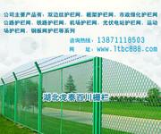 钢板网护栏网采用优质钢板冲压而成可根据客户需求加工定做图片