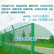 护栏网高速公路围栏网常见规格