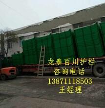 高铁防护栅栏定制选龙泰百川,武汉高铁防护网实体生产厂家