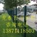停车场护栏网,武汉洪山区停车场隔离护栏生产厂家,停车场护栏采购选龙泰百川