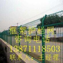 黄陂绿色围网供应厂家,框架护栏网现货规格