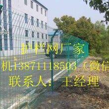 钢丝网护栏钢丝网湖北龙泰百川栅栏工程有限公司