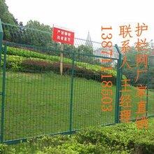 护栏网采购,武汉公路护栏网哪家好,龙泰百川护栏网厂家热线