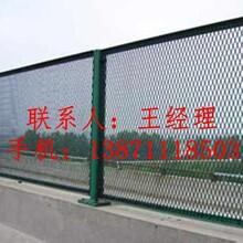 高速护栏网公路护栏网护栏网厂家桥梁护栏网规格武汉护栏网生产厂家