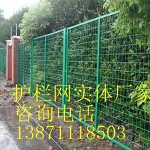工厂铁丝网围栏价格,工厂围墙围栏网采购,武汉龙泰百川自产自销厂家价格实惠