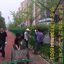 花坛护栏网规格,武汉花坛铁丝网围栏价格与那些相关