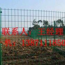 铁丝网围栏价格贵吗?湖北随州哪里有铁丝网卖,湖北龙泰百川栅栏厂