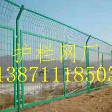 高速公路防护网公路护栏网花坛护栏网湖北潜江护栏网供应厂家图片