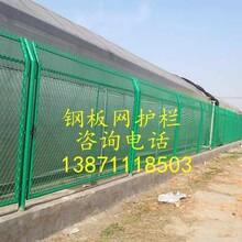 钢板网护栏多少钱一米厂区护栏网图片武汉钢板护栏网厂家