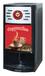 领航盖雅3S多功能全自动速溶饮料机咖啡机办公室设备