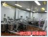 海南吊葫蘆開塞露瓶灌裝機優質灌裝設備制造廠家