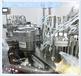 全自动开塞露灌装机PLC程序自控,工作灵活,方便控制。