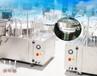 液體灌裝機常壓壓蓋機開塞露灌裝壓蓋設備