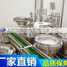 营养液灌装机、虎越包装机械、营养液灌装生产线