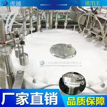 开塞露喷雾剂眼药水灌装生产线工厂家_优质推荐