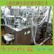 北京虎越灌装机生产厂家,直销北京全自动开塞露灌装机