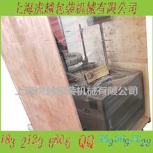 北京虎越包装开塞露瓶检测机定做价格图片