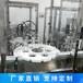 內蒙古噴霧自動灌裝機八頭直線灌裝機廠家