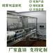 寧夏噴霧劑灌裝機,八頭噴霧劑灌裝軋蓋機
