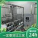 海南噴霧劑灌裝機小型直線式八頭噴霧劑灌裝機