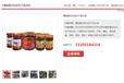 大型全自动蘑菇酱生产线