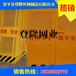 电梯井防护门厂家/施工电梯防护门/施工电梯防护门报价--登隆网业