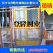 电梯井防护门价格/施工电梯楼层防护门/电梯楼层防护门--登隆网业
