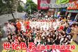 株洲十大新娘造型化妆学校招生要求