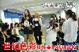 株洲专业化妆美甲学校有哪些造型师培训一览