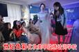 株洲新娘跟妝盤發培訓十大學校一覽表