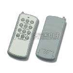 家居智能无线灯具控制固定码学习码大功率12-15键遥控器接收模块图片