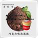 圣蔓雪4KG香巧克力味桶装冰淇淋