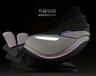 荣泰6600T新款3D按摩椅节日特惠欢迎来电咨询