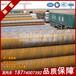 永州螺旋管供应湖南螺旋管生产厂家螺旋钢管规格螺旋焊管价格