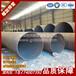 湖南盛仕达供销Q235B螺旋管螺旋管厂家直销排水输泥海洋打桩管