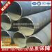 双面埋弧焊螺旋管价格,湖南最大螺旋管生产厂家,娄底螺旋钢管批发