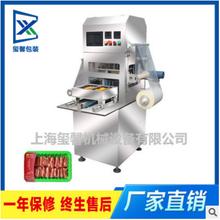 上海气调包装机生产厂家全自动/半自动气调包装机批发零售图片