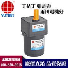 15W电机交流齿轮减速马达微型小电机3IK15GN-C/3GN18K图片