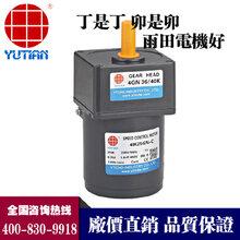微型小电机25W交流电机齿轮减速马达4IK25GN-C/4GN50K图片