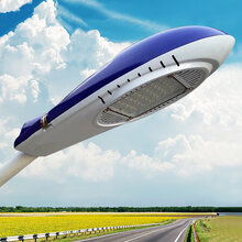 飞机LED路灯头70/81/93/145公分厂家直销户外太阳能LED路灯图片