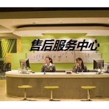 欢迎访问苏州松下电视机网站各点售后服务咨询中心图片