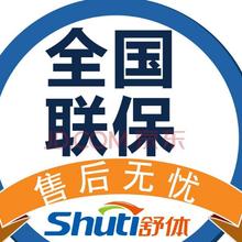 张家港海信电视机网站售后服务各点咨询电话图片